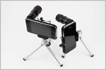 CameraIphoneZoom8