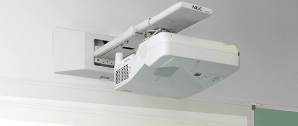 videoprojector-interactive-short-focal projector