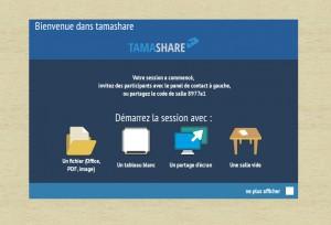 le partage d'écran avec Tamashare sur écran interactif