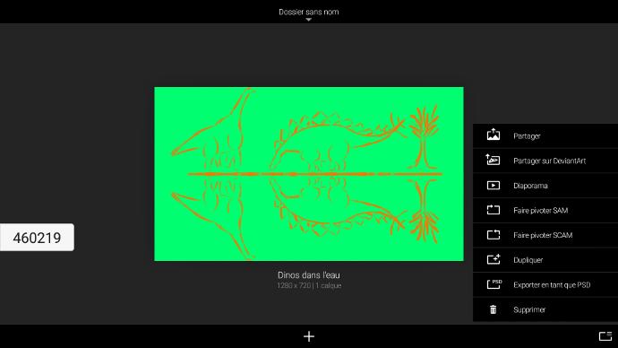 Retrouvez votre visuel dans votre bibliothèque virtuelle sur un écran interactif tactile