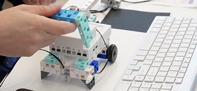 programmation de technologies inspirées de mécanismes naturels