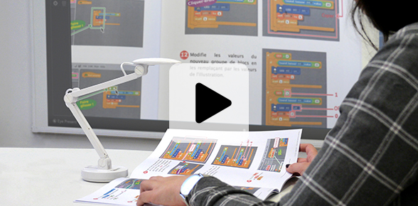 visualiseurs pour école numérique
