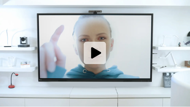 comparatif écran interactif luminosité